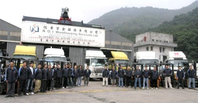 Our warehouse and staff.